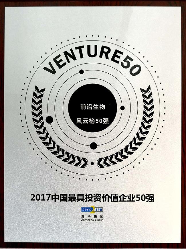 2017最具投资价值棋牌游戏50强.jpg